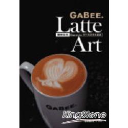 Latte Art 咖啡拉花:Espresso與牛奶的完美邂逅