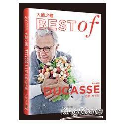 大師之最亞朗‧杜卡斯Best of Alain Ducasse:精選收錄最具代表性的原創食譜,一步驟一圖解,體驗大師風采收藏您最喜愛的名廚著作