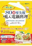 /book/book_page.asp?kmcode=2014270953445&lid=book-index-salepublish&actid=bookindex