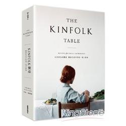 Kinfolk餐桌:獻給生活中的每一場小聚會