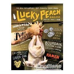 Lucky Peach飲食生活誌.