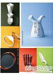 世上最美的廚房工具:實用與美學兼具的餐廚用品