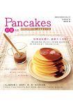 Pancakes甜蜜食譜:鬆餅&蛋糕65道.甜點醬汁35種