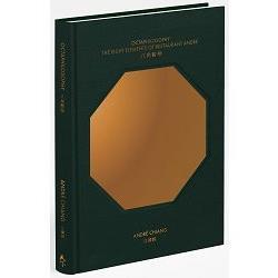 八角哲學:Restaurnat Andre的八元素