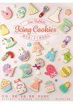 Sita Rabbit,s Icing Cookies 超可愛!手工糖霜曲奇