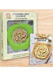 30道蘋果鹹食、甜點的日常好食料理----法式雙廚的私藏美味提案【隨書附贈蘋果切割器】