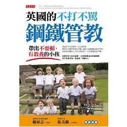 英國的不打不罵鋼鐵管教 : 帶出不耍賴、有教養的小孩 = New old-fashioned parenting : a guide to help you find the balance between traditional and modern parenting /
