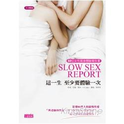 SLOW SEX REPORT:50位女性親身體驗報告書