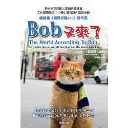 再一次,閱讀遇見街貓Bob的感動!