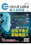 Circuit Cellar嵌入式科技  國際中文版 No.6