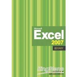 Microsoft Excel2007 超Easy