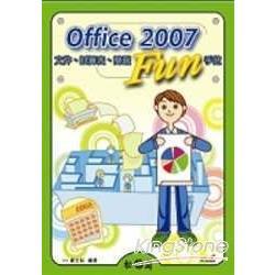 Office文件、試算表、簡報Fun手做