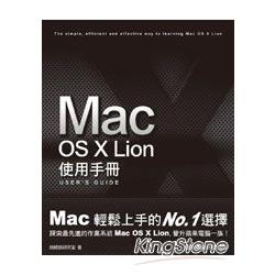 Mac OS X Lion使用手册 = Mac OS X Lion user