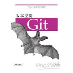 版本控制使用Git
