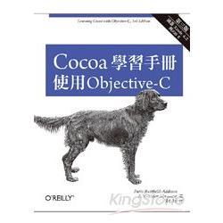Cocoa學習手冊 : 使用Objective-C /