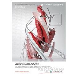 Learning Autodesk AutoCAD 2014(Autodesk官方授權教材)