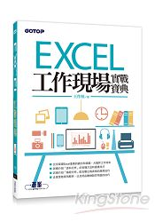 /book/book_page.asp?kmcode=2014713436238&lid=book-index-salesubject&actid=bookindex