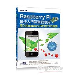 Raspberry Pi最佳入門與實戰應用 : 深入Raspberry Pi的全方位指南 /