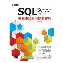 SQL Server 資料採礦與商業智慧 : 適用SQL Server 2014/2012 = Data Mining &Business Intelligence