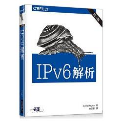 IPv6解析 第三版