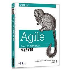 Agile學習手冊:Scrum、XP、精實和看板方法