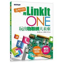 用LinkIt One玩出物聯網大未來