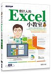 /book/book_page.asp?kmcode=2014713507310&lid=book-index-salesubject&actid=bookindex