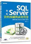 SQL Server資料採礦與商業智慧(第二版)-適用SQL Server 2016/2014