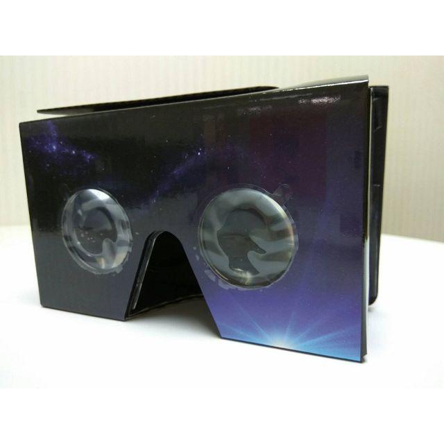 Google Cardboard VR虛擬實境眼鏡