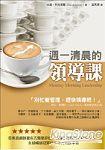 /book/book_page.asp?kmcode=2014941181696&lid=book-index-salepublish&actid=bookindex