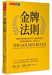 /book/book_page.asp?kmcode=2014941432576&lid=book-index-salepublish&actid=bookindex