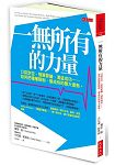 /book/book_page.asp?kmcode=2014941448195&lid=book-index-salesubject&actid=bookindex
