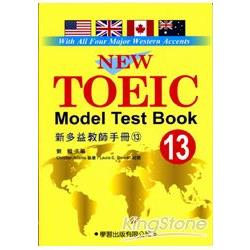 新多益教師手冊13(附CD,New TOEIC Model Test Teacher Manual)