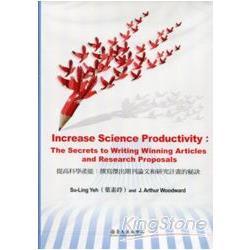 提高科學產能:撰寫傑出期刊論文和研究計畫的秘訣(英文CD + 中/英文指導手冊)