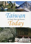 Taiwan Today:It^`^`s People, Places and Pleas