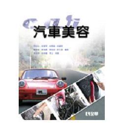 Verilog 硬體描述語言(附範例光碟片)(第二版)(03504017)