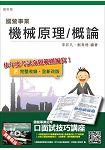 /book/book_page.asp?kmcode=2015214926389&lid=book-index-salepublish&actid=bookindex