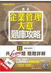 /book/book_page.asp?kmcode=2015214953644&lid=book-index-salepublish&actid=bookindex