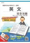 /book/book_page.asp?kmcode=2015215175892&lid=book-index-salepublish&actid=bookindex