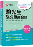 /book/book_page.asp?kmcode=2015215313928&lid=book-index-salesubject&actid=bookindex
