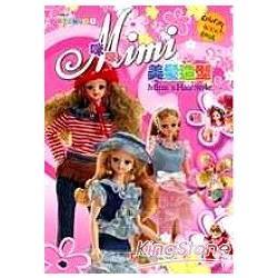 Mimi美髮造型