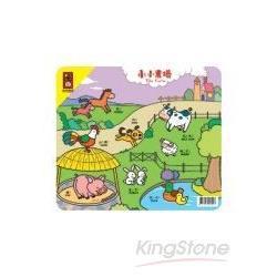 小小農場-幼幼找形遊戲拼圖(8片)