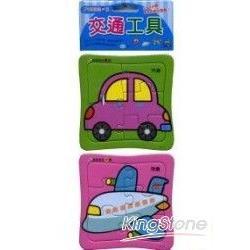 交通工具(PVC袋一個)