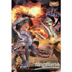 恐龍王 96片大型拼圖-紫