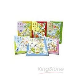 小學生童話字典(全6冊)