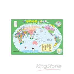 世界地圖拼拼樂