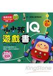 小小孩IQ遊戲書(6書+幼幼兒歌精選CD1片)