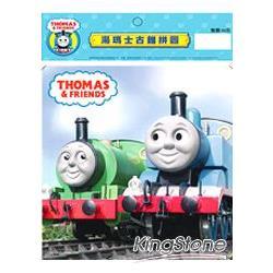 湯瑪士小火車 古錐拼圖J