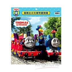 湯瑪士小火車 可愛拼圖(M)