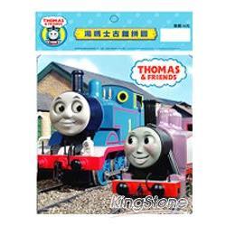 湯瑪士小火車 古錐拼圖N